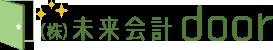 未来会計doorは「MAS監査サービス」で経営者の夢に向き合います